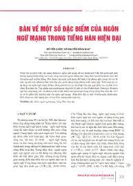 Bàn về một số đặc điểm của ngôn ngữ mạng trong tiếng Hán hiện đại - Đỗ Tiến Quân