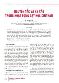 Nguyên tắc và kỹ xảo trong hoạt động dạy học chữ Hán - Bùi Huy Cường