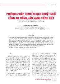 Phương pháp chuyển dịch thuật ngữ công an tiếng Hán sang tiếng Việt - Hoàng Ngọc Nguyễn Hồng