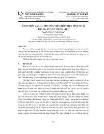 Tình thái và các phương tiện biểu hiện tình thái trong án văn Tiếng Việt - Nguyễn Thị Lệ